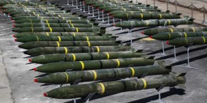 Hamas-owned rockets in Gaza ready to be launched against civilian population centers in Israel