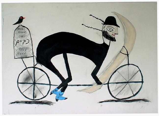 'Jewish Cowboy,' Paul Graubard