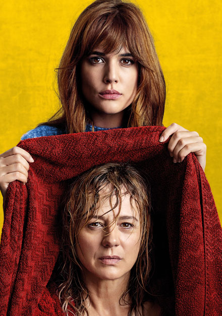 'Julieta' by Pedro Almodovar